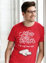 heather-t-shirt-of-a-smiling-man-leaning-on-a-wall-38185-r-el2-min