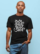 mockup-of-a-serious-man-wearing-a-t-shirt-and-posing-against-a-colored-backdrop-37706-r-el2-min
