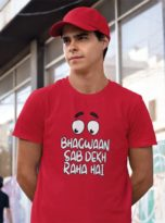 mockup-of-a-serious-young-man-wearing-a-t-shirt-and-a-dad-hat-31167-min