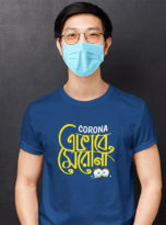 t-shirt-mockup-featuring-a-man-with-a-face-mask-standing-against-a-dark-wall-39526-r-min