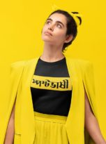 t-shirt-mockup-featuring-a-woman-with-a-stylish-outfit-at-a-studio-32839-(1)-(3)-min