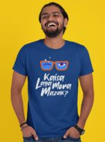 t-shirt-mockup-of-a-bearded-man-laughing-at-a-studio-29105-min