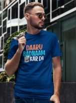 t-shirt-mockup-of-a-bearded-man-posing-next-to-a-cool-building-2816-el1-(1)-(1)-min (1)