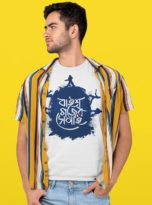 t-shirt-mockup-of-a-man-in-a-modern-outfit-31262-(1)-min